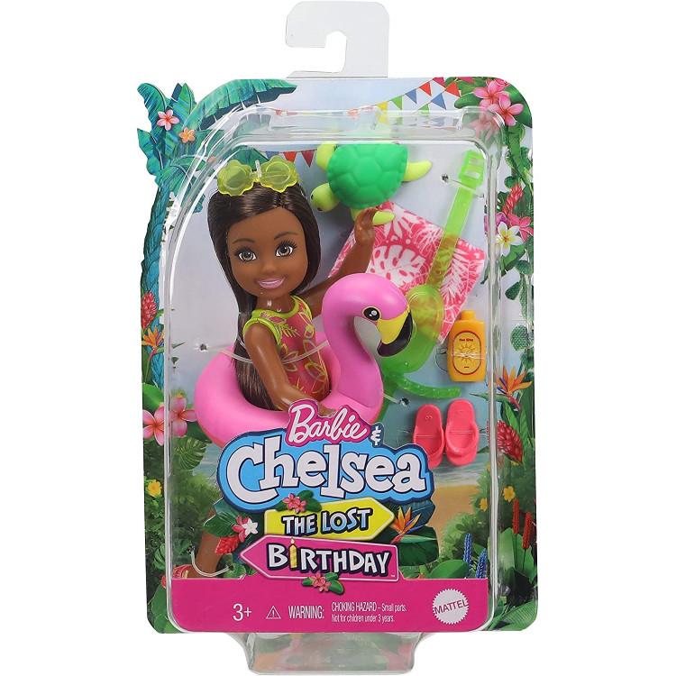Кукла Барби Челси Потерянный День рождения с черепахой Barbie and Chelsea The Lost Birthday Doll, Brunette