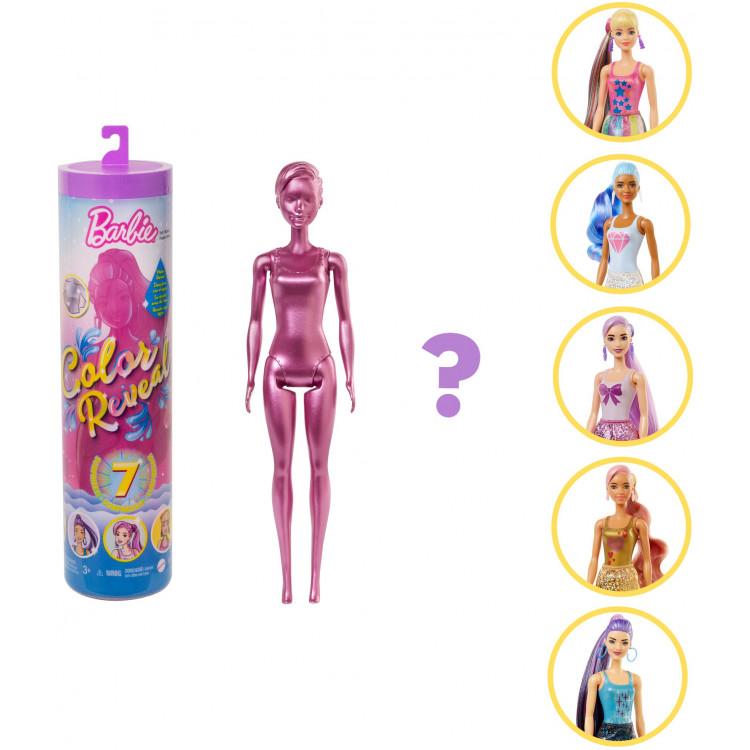 Лялька Барбі Сюрприз Кольорове перевтілення Barbie Color Reveal Shimmer Series Doll with 7 Surprises